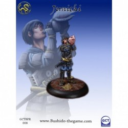 Junuchi (FR)
